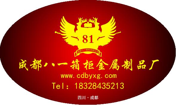 成都郫县麒麟金属制品厂
